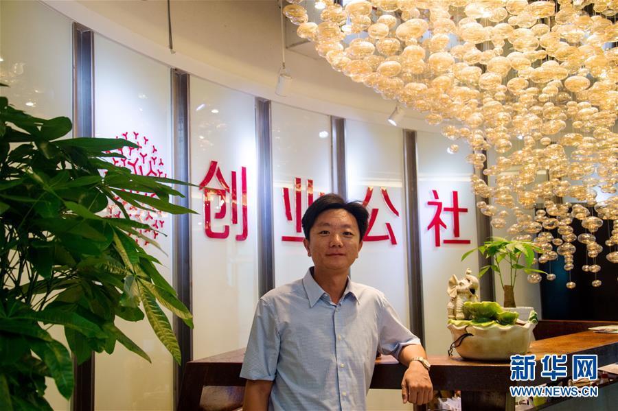 """(新时代奋斗者·图文互动)(3)""""北京榜样""""刘循序:创业服务生态架构师的跨界之路"""