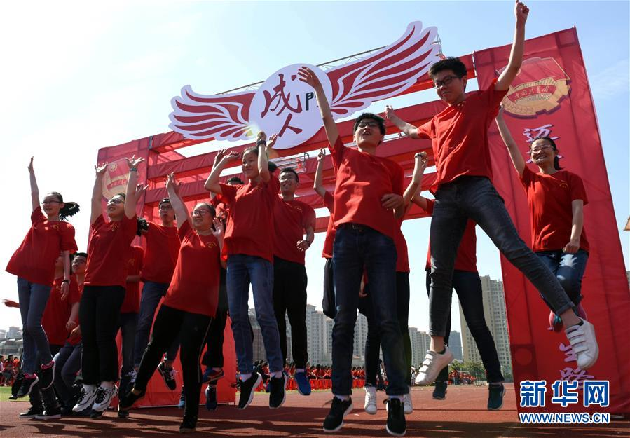 (新华全媒头条・图文互动)(6)在新时代党的阳光照耀下前进――习近平总书记关心关怀青年和青年工作纪实