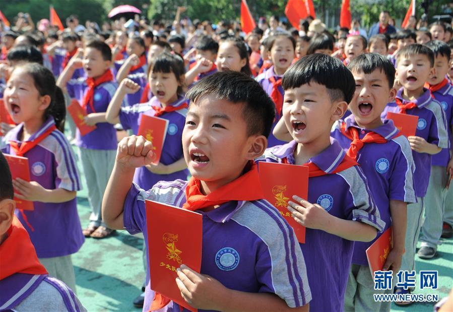 (新华全媒头条·图文互动)(8)在新时代党的阳光照耀下前进——习近平总书记关心关怀青年和青年工作纪实