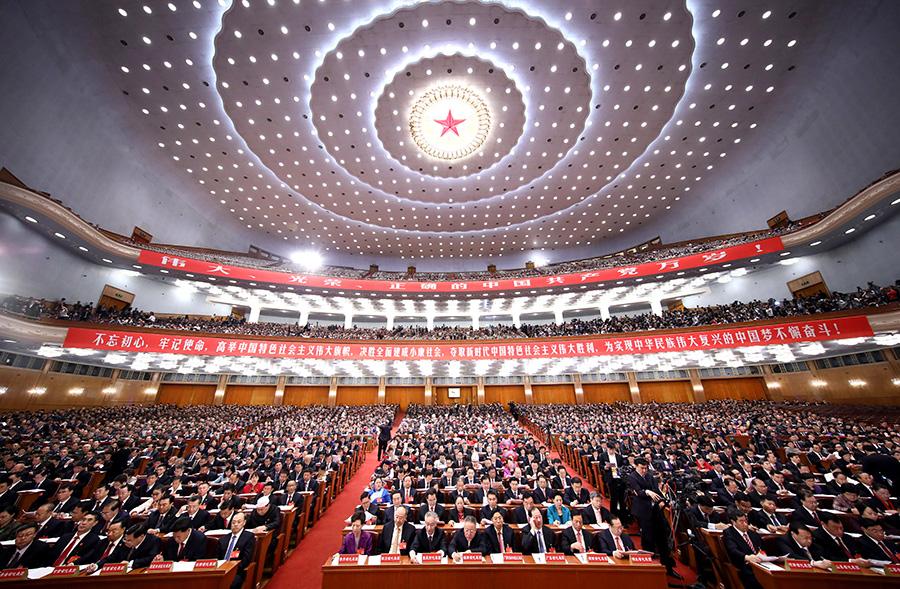 """""""大就要有大的样子""""——献给中国共产党成立"""