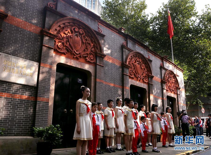 """(新华全媒头条·图文互动)(2)""""大就要有大的样子""""——献给中国共产党成立97周年"""