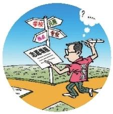 填报高考志愿要注意哪些专业变化?