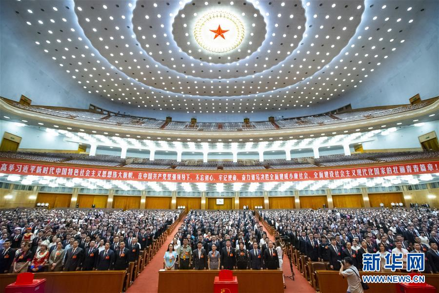习近平新时代中国特色社会主义思想伟大旗帜,全面贯彻党的十九大精神