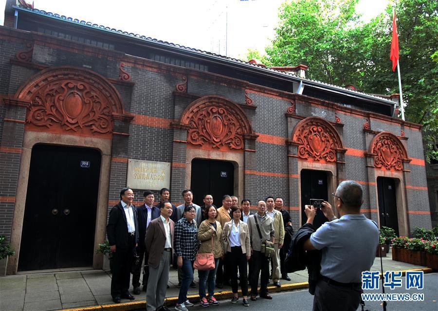 (新华全媒头条·图文互动)(1)挺起新时代的精神脊梁——写在中国共产党成立97周年之际
