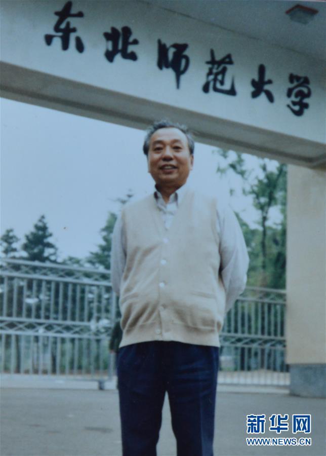 (新华全媒头条·图文互动)(8)挺起新时代的精神脊梁——写在中国共产党成立97周年之际