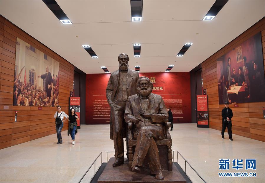 (新华全媒头条·图文互动)(2)挺起新时代的精神脊梁——写在中国共产党成立97周年之际