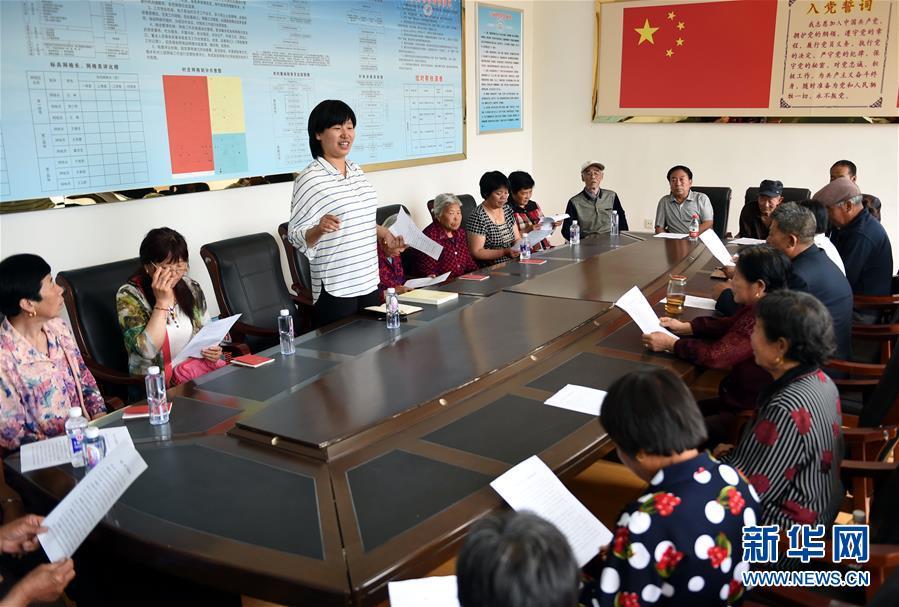 (新华全媒头条·图文互动)(5)在习近平党建思想指引下实干担当——党的十八大以来组织工作述评