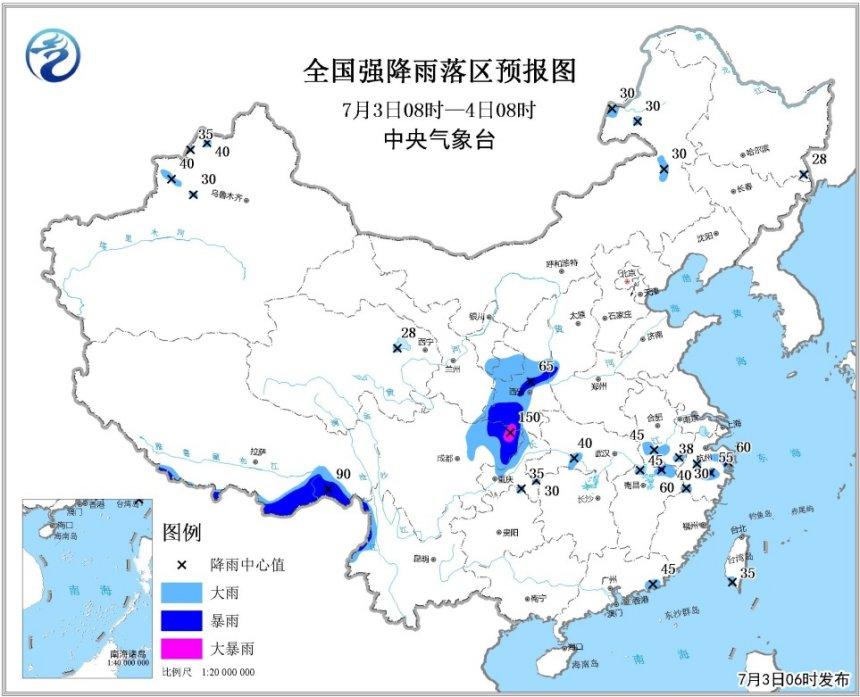 中央气象台发布暴雨蓝色预警 四川陕西局地有大暴雨