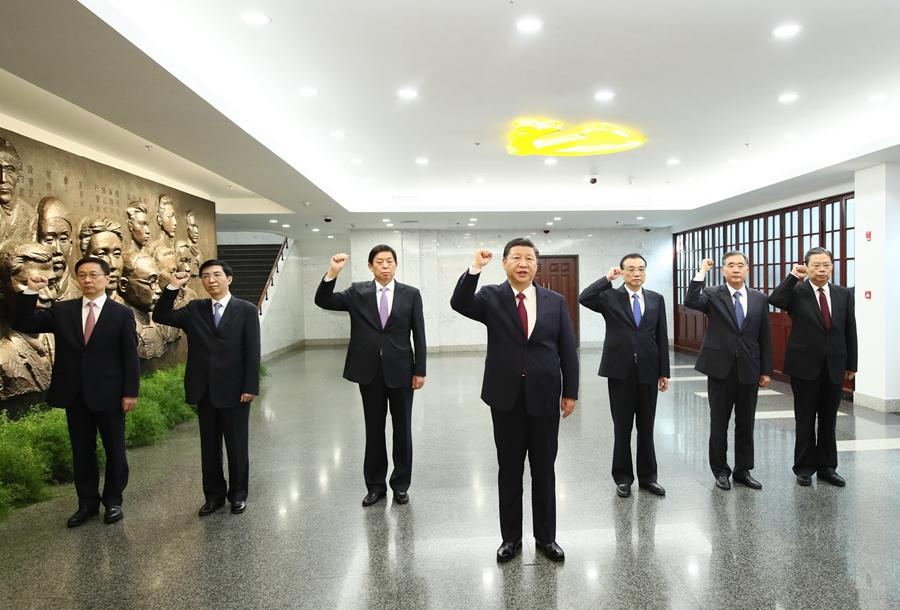 幸运28彩票网:习近平:领导干部要多读一点历史