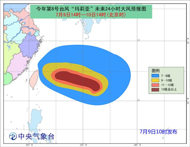 台风预警升级为黄色 中国气象局启动三级应急响应林叶亭金城武