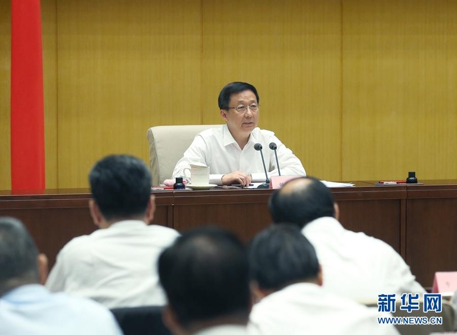 韩正:坚持优化协同高效 强化内部职责整合 完成好国务院机构改革上海万达影城排片表