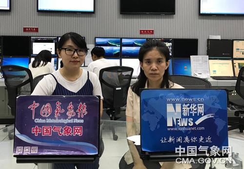 """超强台风""""玛莉亚""""来势汹汹 气象专家解析影响"""