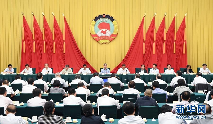 """全国政协召开""""发展实体经济 提高供给体系质量""""专题协商会"""