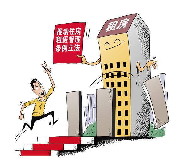 93.3%受访租房年轻人希望降低公租房门槛惠及更多青年涅茧利出场集数