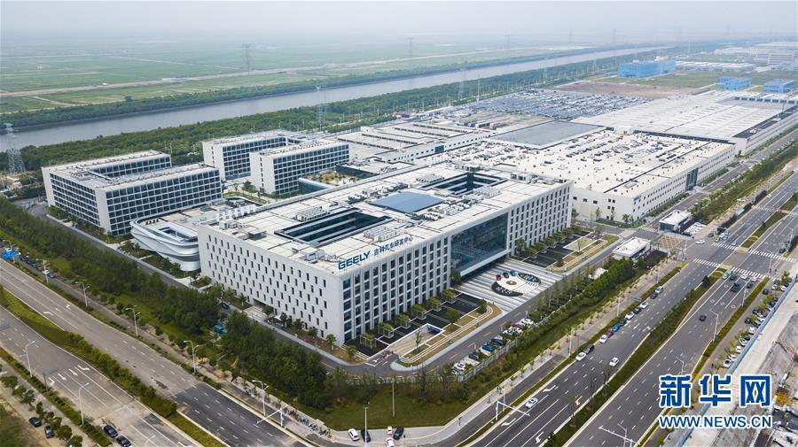 这是2018年7月3日航拍的吉利汽车(杭州湾)研发中心。新华社记者 沈伯韩
