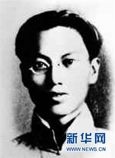 (為了民族復興·英雄烈士譜·圖文互動)華南傳播馬克思主義第一人——楊匏安