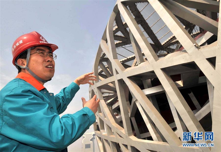 (新华全媒头条·图文互动)(6)奥运回响——北京奥运十年间