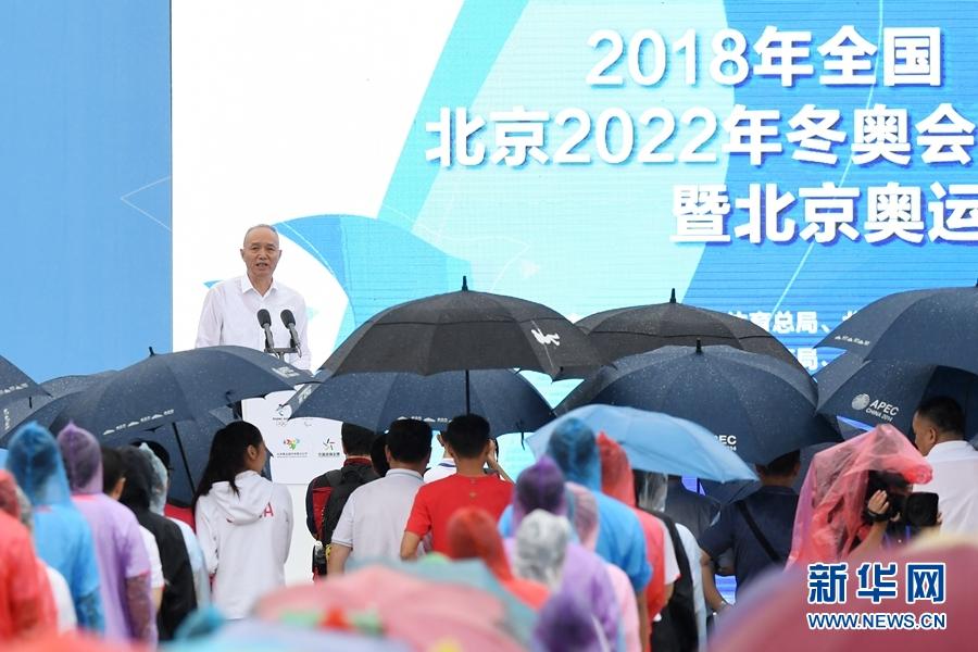 2022年北京冬奥会和冬残奥会吉祥物全球征集启动