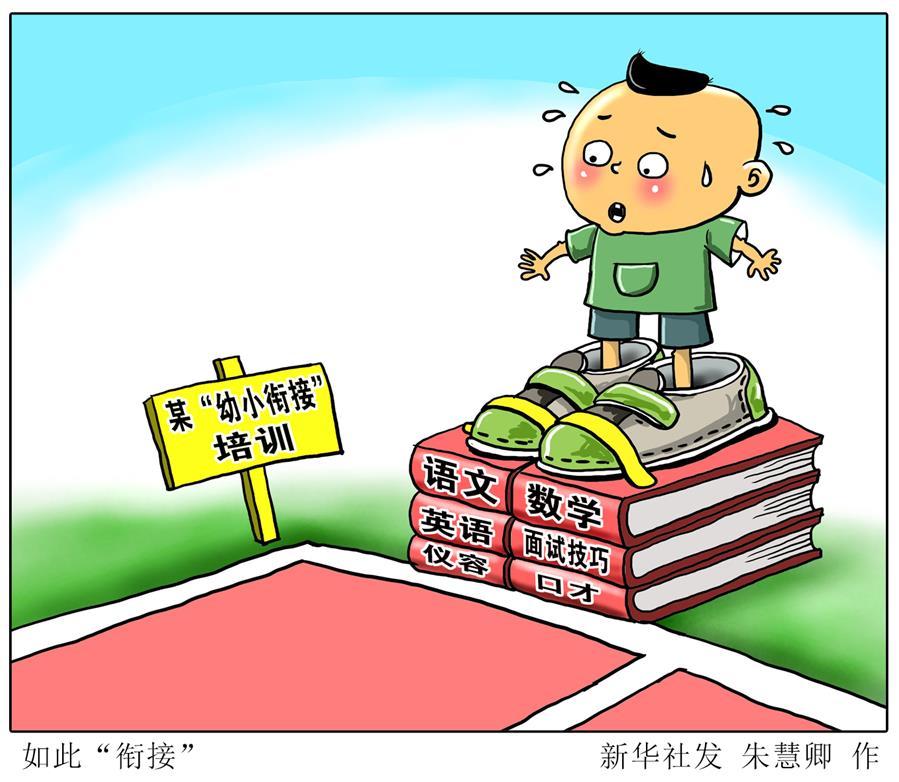 动漫 卡通 漫画 设计 矢量 矢量图 素材 头像 899_782