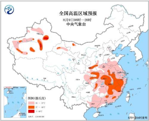 高温黄色预警发布 江南华南等地有35~36℃
