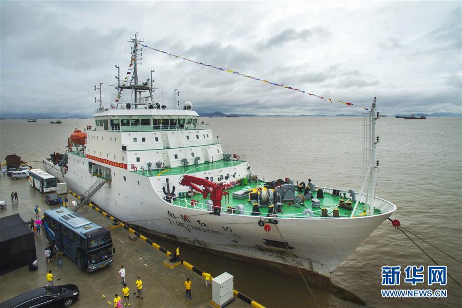 """#(科技)(1)""""向阳红10""""完成中国大洋49航次科考任务"""