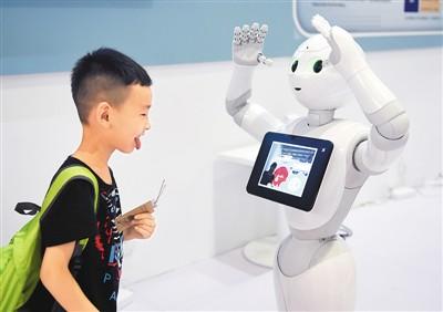 2018世界机器人大会:科技新品 琳琅满目军需官兹格雷斯