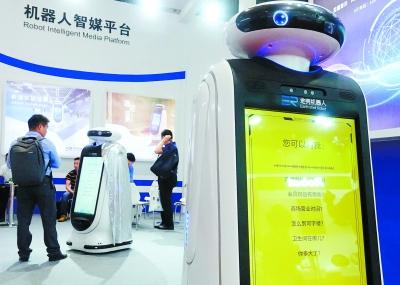 交互更智能 编程更抽象 未来机器人将是家庭新成员