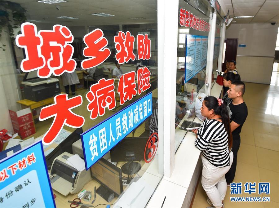 """(新华全媒头条・图文互动)(7)以生命的名义――献给首个""""中国医师节"""""""