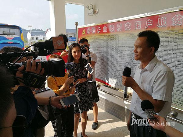记者团采访驻村第一书记谢福林