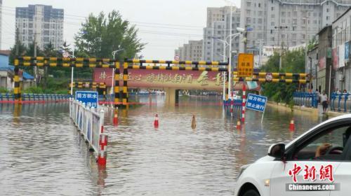 """台风""""温比亚""""强势北上 豫皖苏鲁多地暴雨破历史极值"""