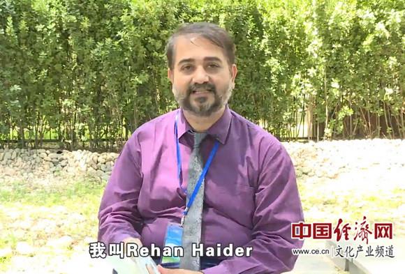 【老外的中国映像】巴基斯坦人瑞汉:我读《习近平谈治国理政》