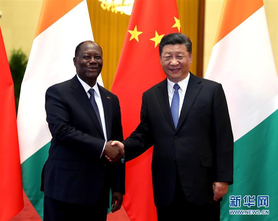 (中非合作论坛)(4)习近平同科特迪瓦总统瓦塔拉举行会谈