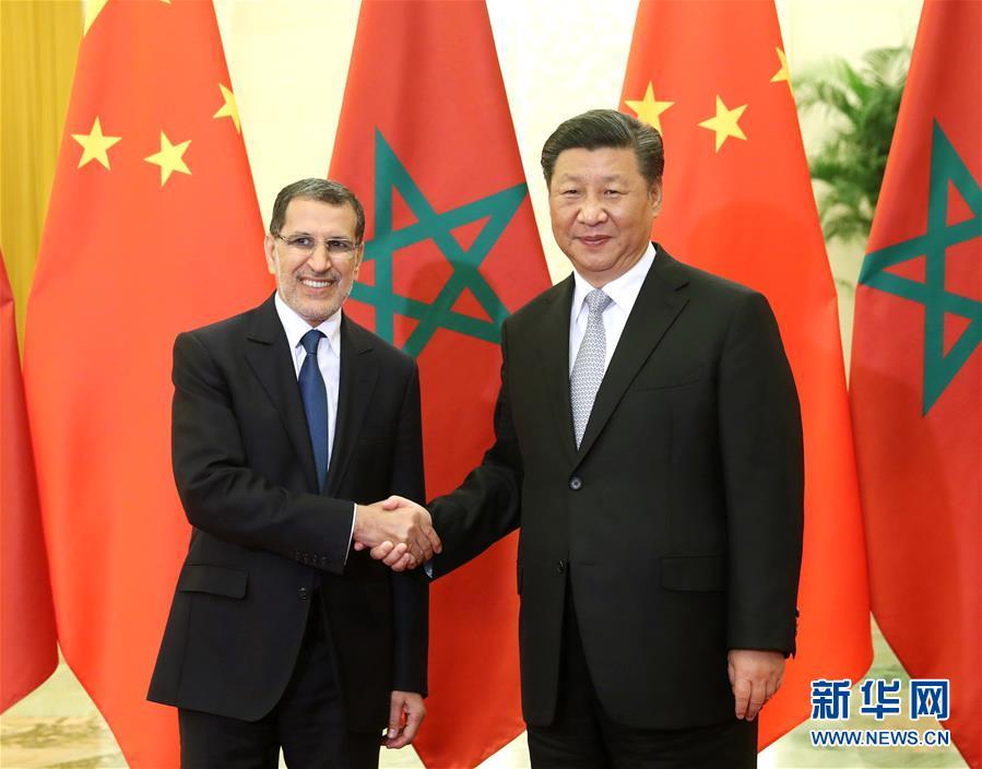 (中非合作论坛)习近平会见摩洛哥首相奥斯曼尼