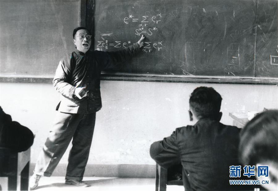 (新华全媒头条·图文互动)(2)信念、坚守、奉献——三代院士写在东北的故事