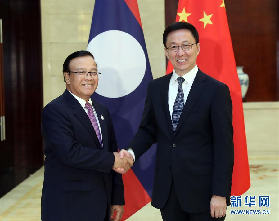 (时政)韩正会见老挝副总理宋迪