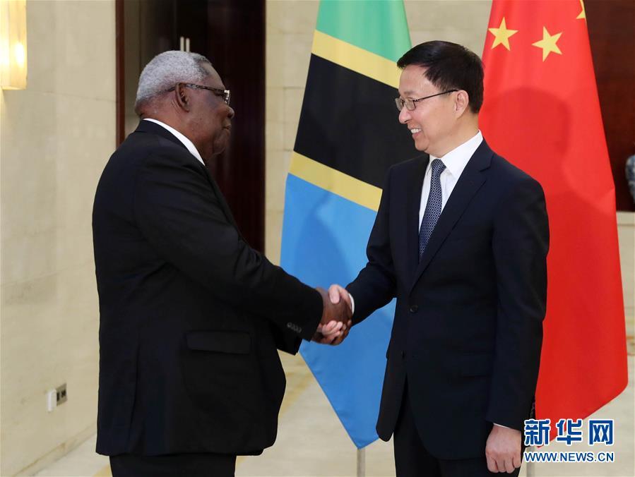 (时政)韩正会见坦桑尼亚桑给巴尔副总统伊迪