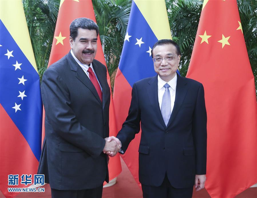 (时政)李克强会晤委内瑞拉总统马杜罗