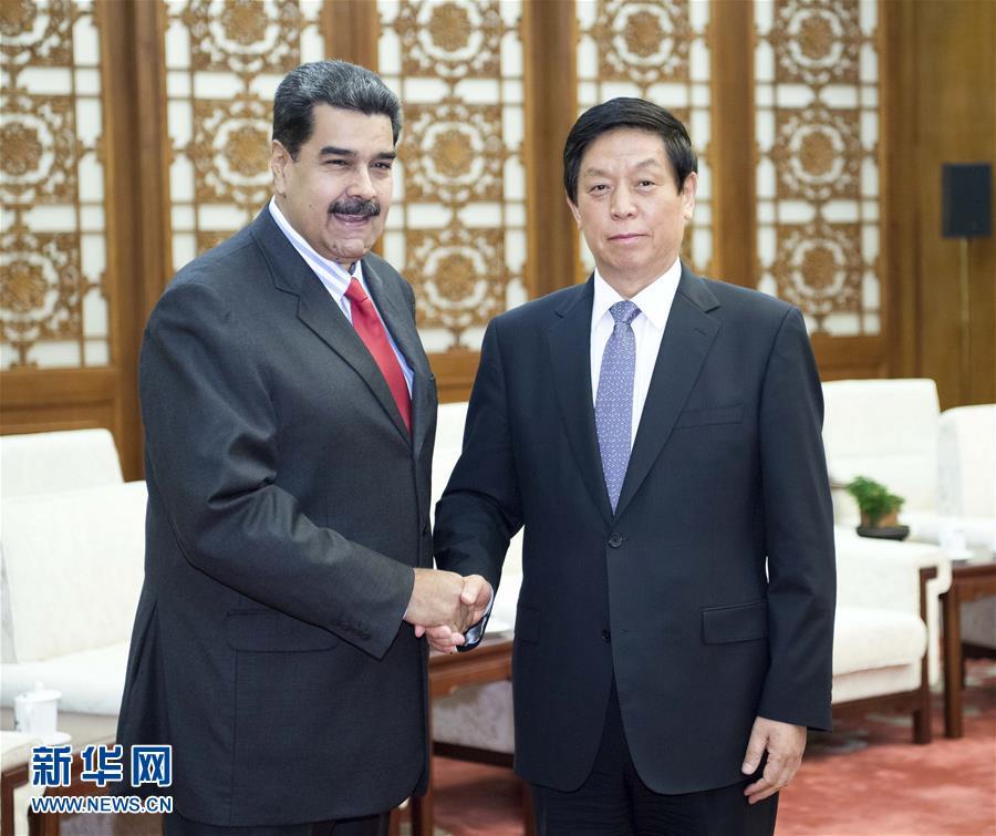 (时政)栗战书会见委内瑞拉总统马杜罗