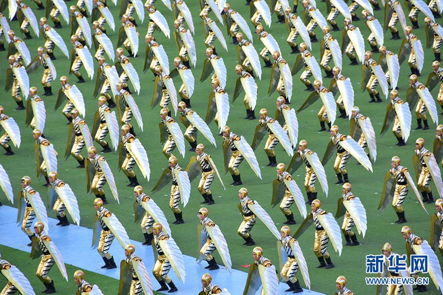 奋进新时代·共筑中国梦