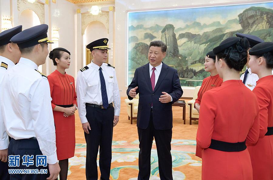 """习近平会见四川航空""""中国民航英雄机组""""全体成员"""