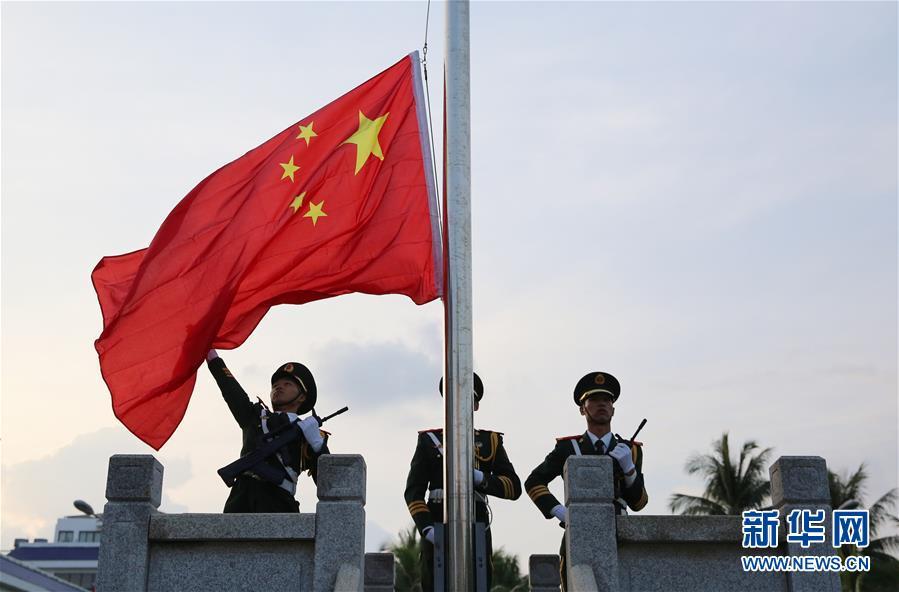 (新华全媒头条・图文互动)(3)为祖国骄傲,祝福伟大祖国!――国庆漫记