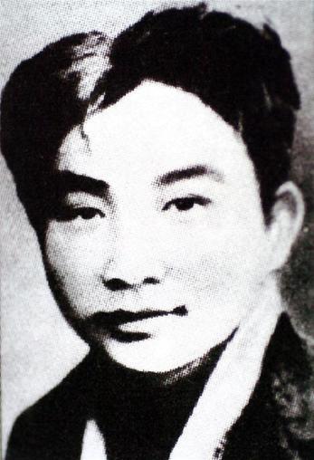 (为了民族复兴·英雄烈士谱·图文互动)愿将满腔热血,换来幸福人间——林青