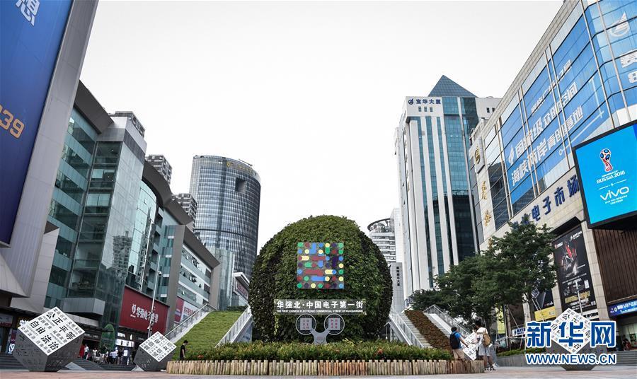 """(壮阔东方潮 奋进新时代——庆祝改革开放40年·行进·图文互动)(3)""""第一动力""""的时代交响——中国科技创新实现历史性重大变化"""