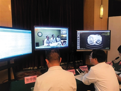 衛健委:互聯網醫療服務項目有望納入醫保
