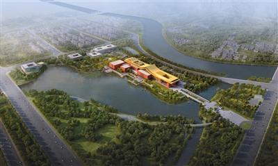 故宫北院区有望2022年整体开放 展品数量有望超过故宫本院
