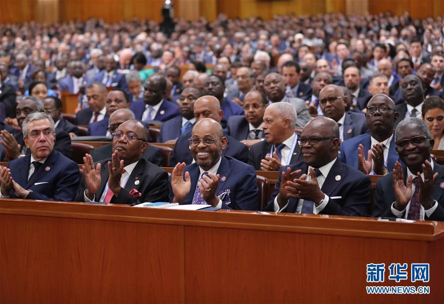 2018年9月3日,中非合作论坛北京峰会在北京人民大会堂隆重开幕。新华社记者 刘卫兵