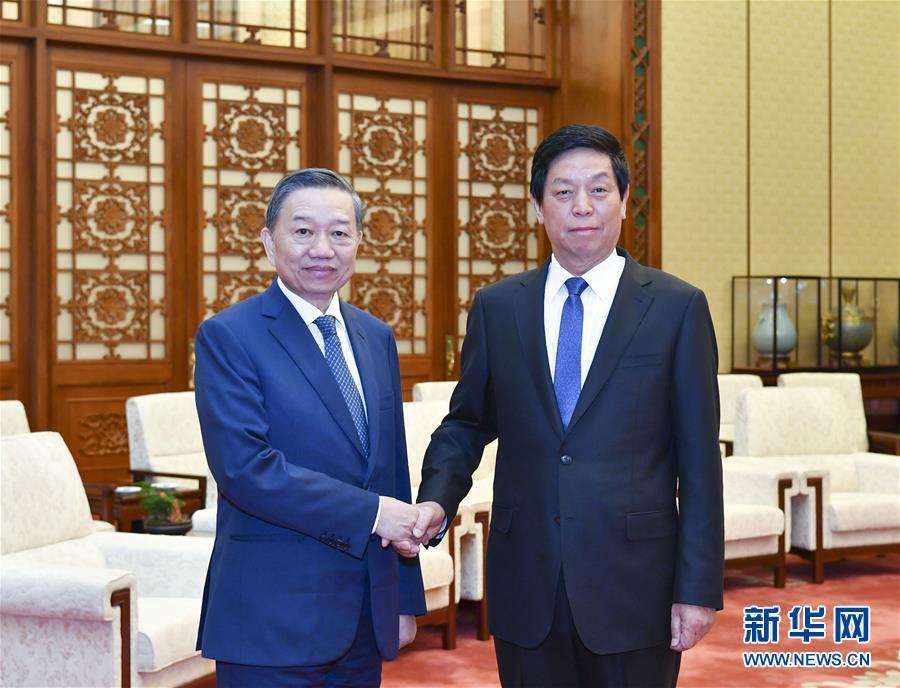 (时政)栗战书会见越共中央政治局委员、越南公安部部长苏林