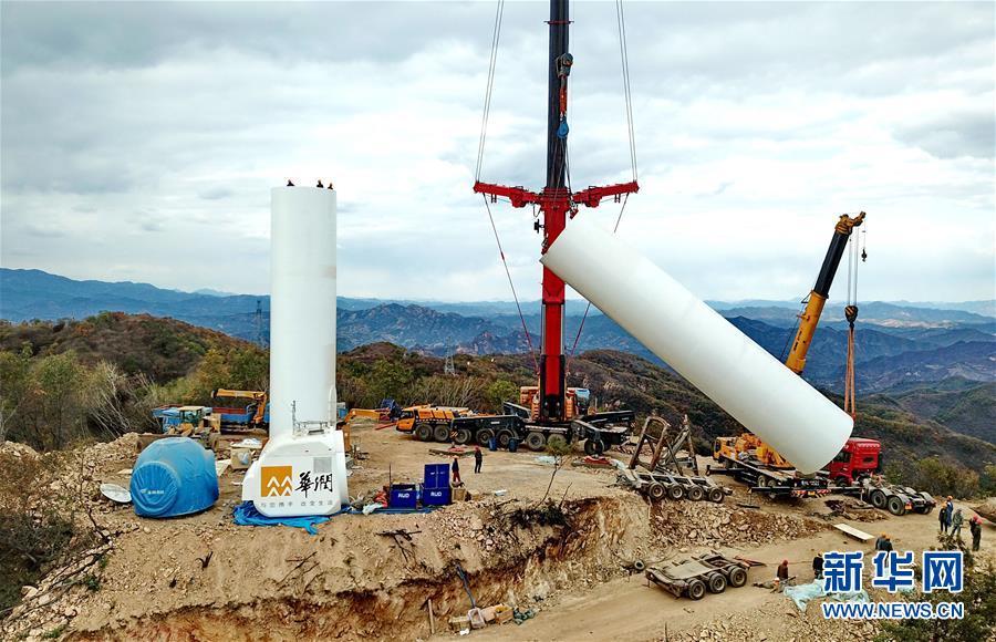 青龙100兆瓦新能源项目加紧建设