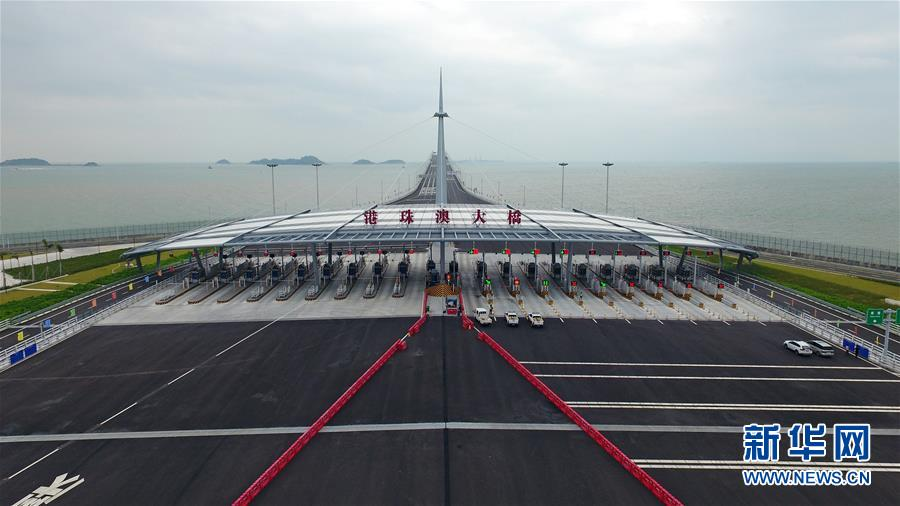 """港珠澳大桥通行指南""""全攻略""""发布_时事要闻"""