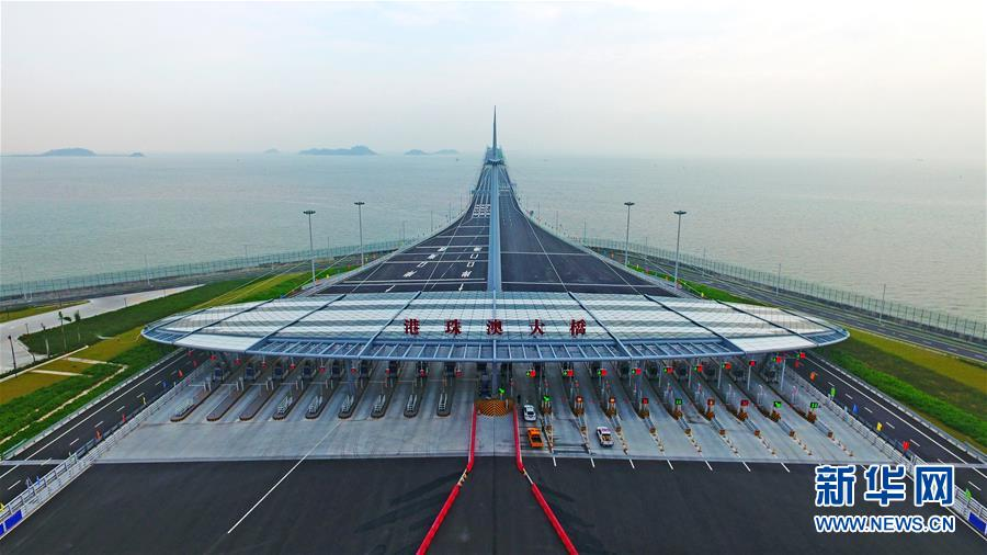 (新華視點·圖片版)(1)港珠澳大橋正式通車